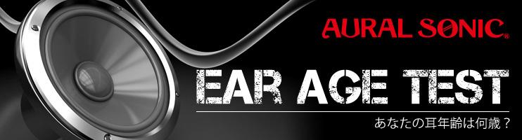 Ear Age Test